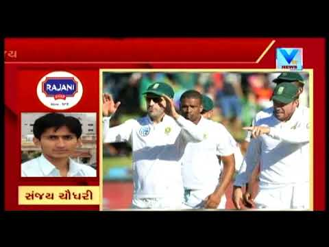 India vs South Africa Day 4   India Lose To South Africa By 72 Runs,In Opening Test   Vtv News
