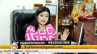 Kaise Jane Ghar Me Vastu Dosh || कैसे जान घर मे वास्तु दोष dr.y rakhi tarot card reader