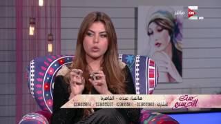 تفسير شيماء صلاح الدين لكثرة