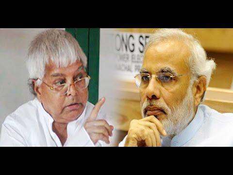 Laloo ne di Modi ko gaali|लालू ने मोदी को दी गाली अटल की बीमारी को षडंयत्र बताया