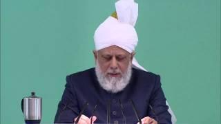 Friday Sermon: 21st June 2013 (Urdu)