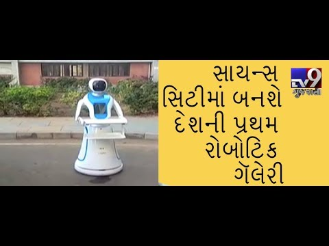 Gujarat will be the first state in country to build 'Robotics Gallery', Ahmedabad  - Tv9