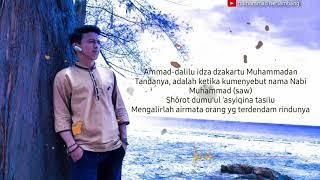 sholawat kullul kulub lirik bahasa indonesia dan artinya| muhammad herlambang