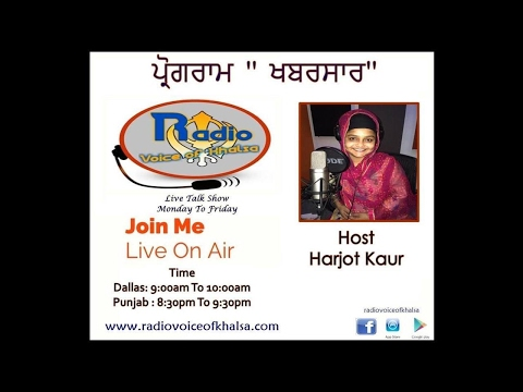 Harjot Kaur With Prof Mohinder Pal Singh Shiromani Akali Dal (Amritsar) .Program  Khabarsaar