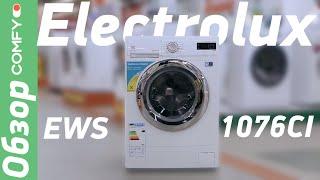 видео Аксессуары для сушильных автоматов