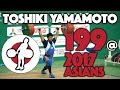 Toshiki Yamamoto (85) - 199kg Clean And Jerk @ 2017 Asians [Slow Motion]
