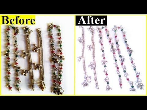 how to clean silver anklets at home || Silver ornaments