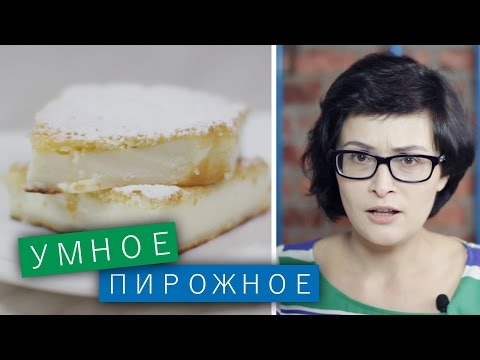 Протоиерей Андрей Ткачев о браке и семье (+ВИДЕО
