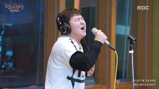 Huh Gong - Jasmine Flower, 허공 - 말리꽃 [정오의 희망곡 김신영입니다] 20151231