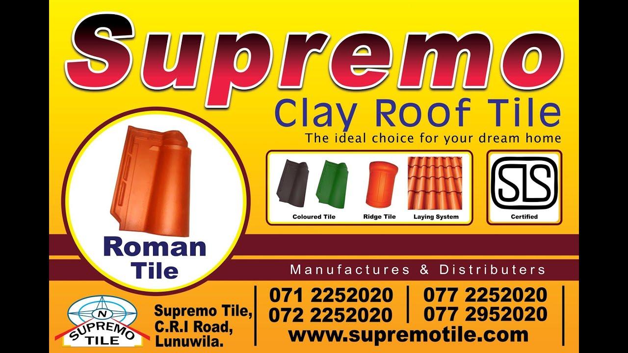 Supremo Roman Roofing Tile Sri Lanka Company Profile Youtube