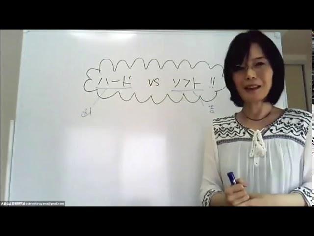 youtube講座のサンプル動画ができました