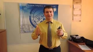 Работа в Хабаровске/ стань частью нашей команды профессионалов(, 2014-02-06T05:33:32.000Z)