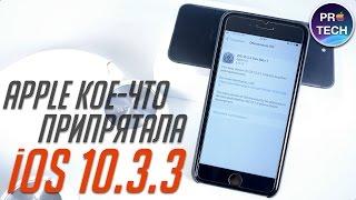 видео Первая тестируемая версия iOS 8.4.1 доступна для загрузки зарегистрированным разработчикам