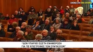 Έρχονται επιστροφές έως 1.868 ευρώ σε χιλιάδες συνταξιούχους λόγω λάθους