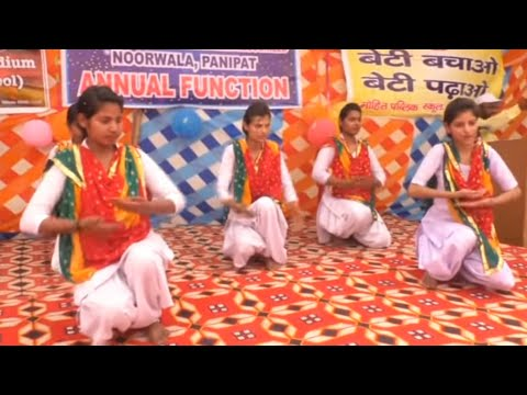 swagat geet ( dance video ) [ mohit public school noorwala panipat ] MOST POPULAR