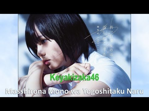 [UNBOXING] Keyakizaka46 1st album - Masshiro na Mono wa Yogoshitaku naru - Type A