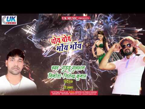 2017 NEW BHOJPURI SONG # Tension Ka Let Bani Jija Ji # SINGR Guddu Gulshan