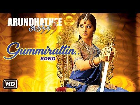 Tamil Hit Songs | Arundhati Tamil Movie | Gummiruttin Video Song | Anushka Shetty