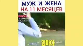 Юк Сон Дже и Джой. 2 ❤❤❤