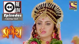 Weekly Reliv - Vighnaharta Ganesh - 26th Feb to 02nd Mar 2018 - Episode 133 to 137