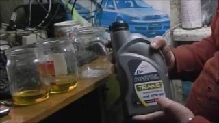 необычный тест масла  MANOL 75W-85 + SINTOL 80W-85
