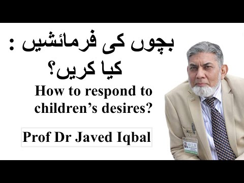 Desires Of Your Children: How To Respond?   Prof Dr Javed Iqbal 