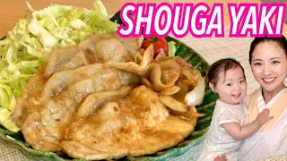 SHOUGAYAKI/JAPANESE COOKING