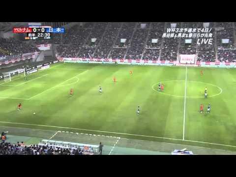 Japan  vs Vietnam (1-0)