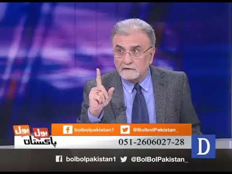 Bol Bol Pakistan - 19 March, 2018 - Dawn News