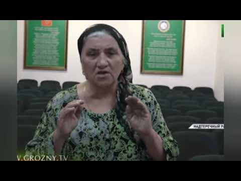 Чеченцы поблагодарили Кадырова за борьбу с колдовством
