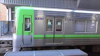京王井の頭線 1000系1711F編成 吉祥寺駅到着・発車