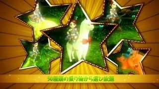 『魔導学院エスペランサ』魔導ペット紹介ムービー