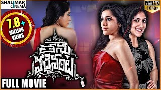 Thanu Vachenanta Latest Telugu Full Length Movie || Rashmi Gautam, Dhanya Balakrishnan