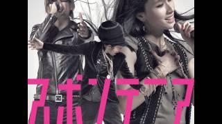 Copyright: UNIVERSAL MUSIC JAPAN.