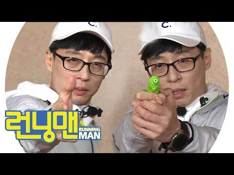 Running Man Episode 449 Recap, Yooims Bond Returns - Asian Drama 4U