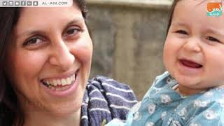 نازانين زاغاري ..ضحية جديدة للحرس الثوري الإيراني