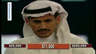 ديل أور نو ديل Deal or no Deal - حسين من السعودية screenshot 2