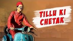 Tillu Ki Chetak | Short Comedy Film | The Baigan Vines
