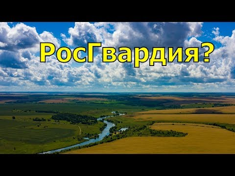 Navalny и росгвардия это Моя Россия. ВидеоМаркетинг актуальные события