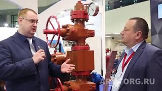 ООО «ВАРК». Технический директор О. Юдин. Интервью в рамках выставки «Нефтегаз-2018»