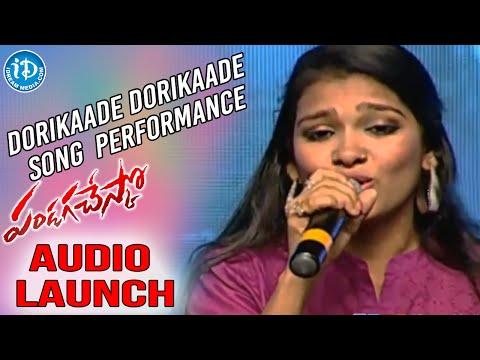 Dorikaade Dorikaade Song Live Performance - Pandaga Chesko Movie Audio Launch | Ram, Sonal Chauhan