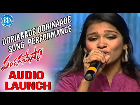 Dorikaade Dorikaade Song Live Performance - Pandaga Chesko Movie Audio Launch | Ram, Sonal Chauhan