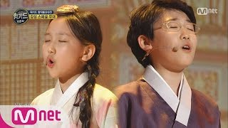 [WE KID] Pansori Kid Singers! Hong Eui Hyun&Park Ye Eum, As I Live(Seopyeonje OST) EP.08 20160407