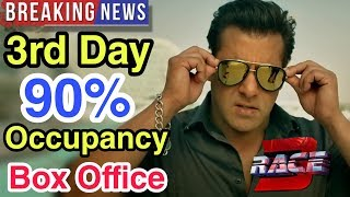 Race 3 3rd Day Occupancy Report | Box Office Collection | Huge Collection On Sunday