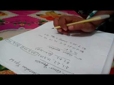 SSC Math Final Suggestion 2018  Special SSC Math Suggestion 2018  thumbnail