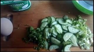 Три зе/салат-зеленый лук,зелень,зелёный огурец/