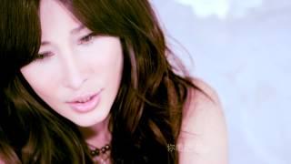 溫嵐《手印》Official 完整版 MV [HD]