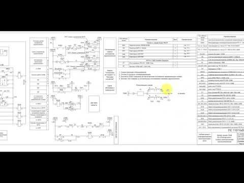 Как читать электрическую схему РЗА.