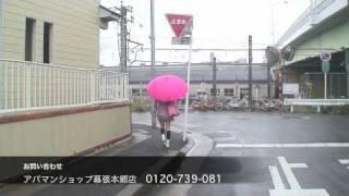 シャンブレール中須 幕張本郷駅から歩く.