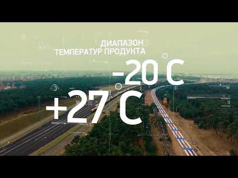 Краткая версия проекта VNT на русском языке